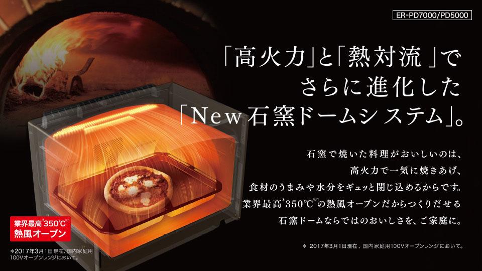 Toshiba-烤箱350度